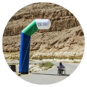 Gran Fondo Dead Sea